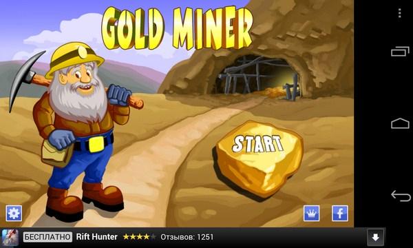 Gold Miner - аркада на смартфоны Samsung Galaxy S4