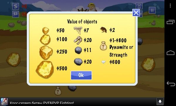 Gold Miner - золотоискатель на Samsung Galaxy S4