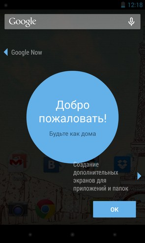 Google Experience Android 4.4 Launcher - лаунчер на Samsung Galaxy S4