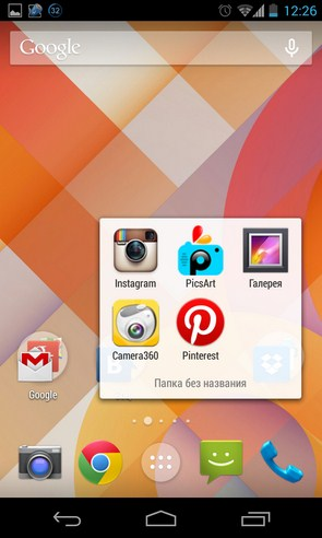 Google Experience Android 4.4 Launcher - лаунчер на смартфоны Android