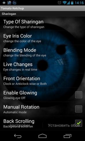 Impulse Burst Sharingan - интерактивные обои на Android