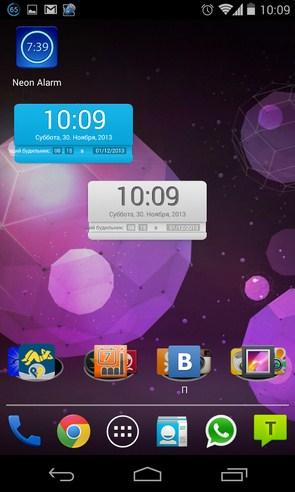 Neon Alarm Clock - будильник на смартфоны Android