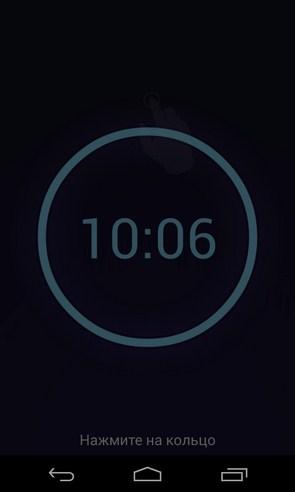 Neon Alarm Clock - будильник на Samsung Galaxy S4