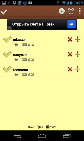 Notepad for Android - приложение для заметок на Galaxy S4