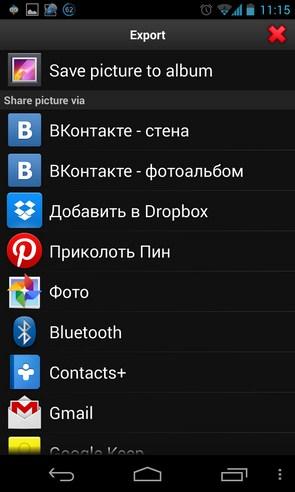 PicSay - приложение на смартфоны Галакси С4
