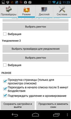 Pure messenger widget - виджет на Samsung Galaxy S4