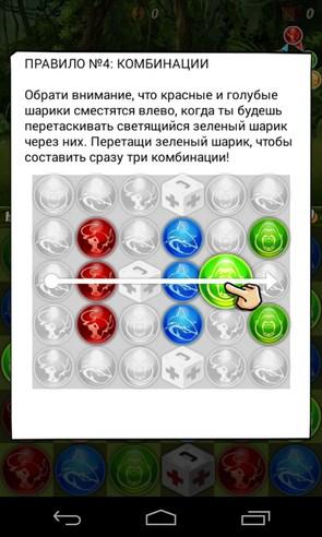 Puzzle Trooper - аркада на смартфоны Самсунг Галакси С4