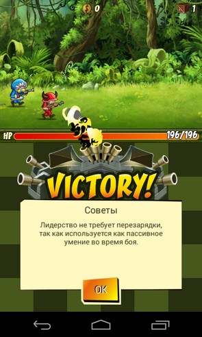 Puzzle Trooper - аркада на Galaxy S4