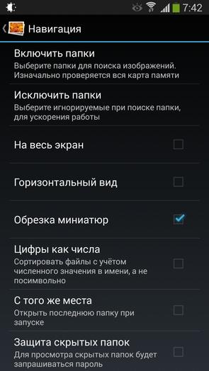 QuickPic 3.3.1 для Galaxy S4 и Note 3 - лучшая галерея