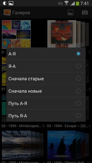 QuickPic 3.3.1 для Galaxy S4 и Note 3 - сортировка