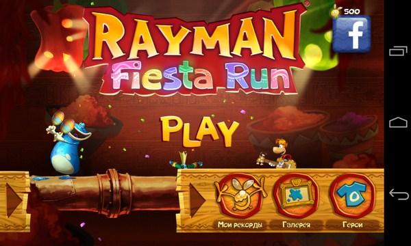 Rayman Fiesta Run - аркада на Samsung Galaxy S4