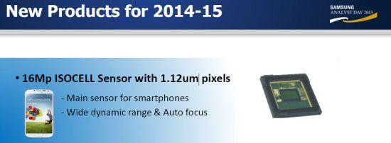 Подтверждено: в Galaxy S5 будет 16МП ISOCELL камера!