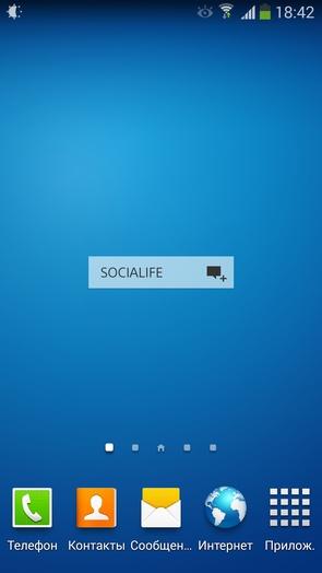 Socialife: Social News Reader - виджет