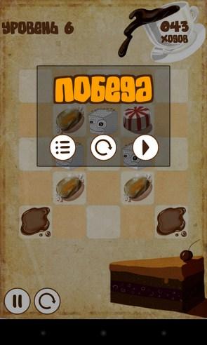 Sugar Trip - логическая игра на Android