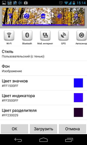 SwitchPro Widget - виджет на смартфоны Самсунг Галакси С4
