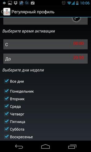 Talking Ring - приложение на Galaxy S4