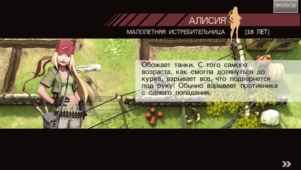 Tank Battles -  аркада на Галакси С4