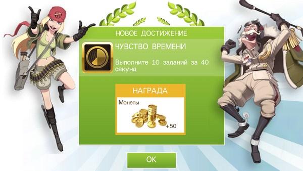 Tank Battles -  танчики на смартфоны Андроид
