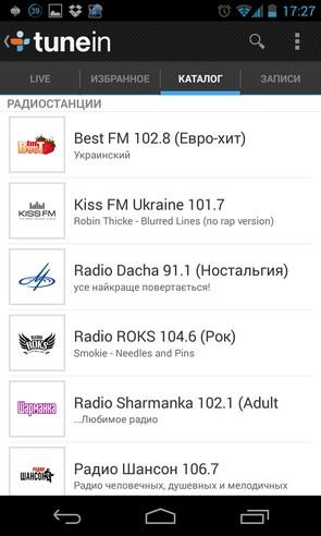 TuneIn Radio - приложение на смартфоны Галакси С4