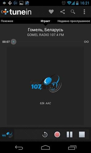 TuneIn Radio - радио на Galaxy S4
