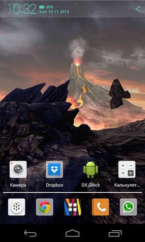 Volcano 3D Live Wallpaper - интерактивные обои на Samsung Galaxy S4