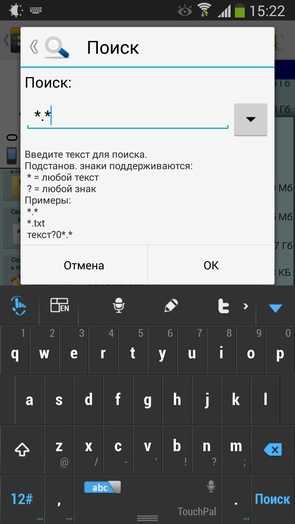 X-plore File Manager для Galaxy Note 3 и Galaxy S4