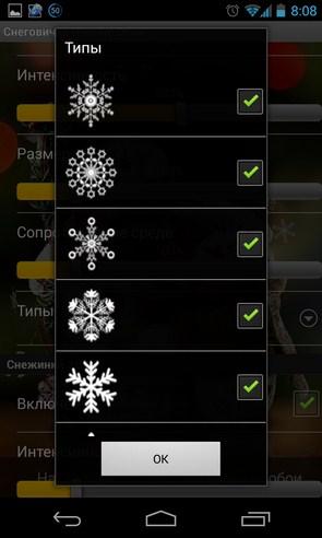 Снеговики - зимние живые обои на Galaxy S4