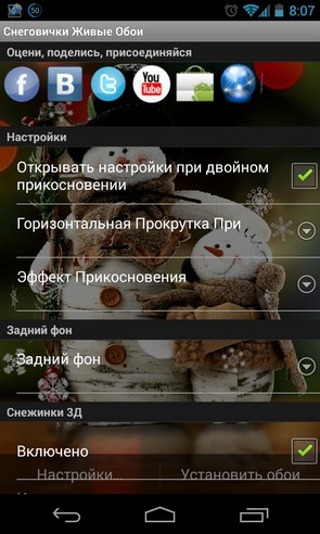 Снеговики - зимние живые обои на Android
