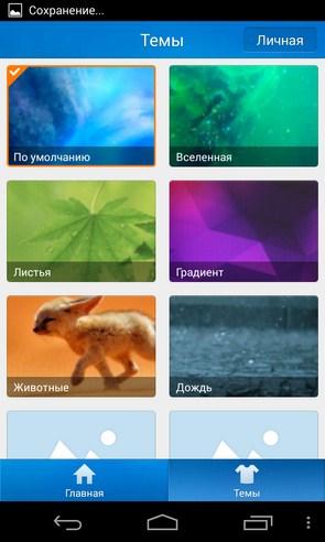 Календарь Pro - календарь на смартфоны Samsung Galaxy S4