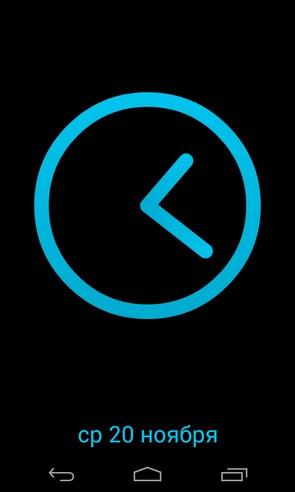 myClock 2 - Alarm Clock - будильник на Samsung Galaxy S4