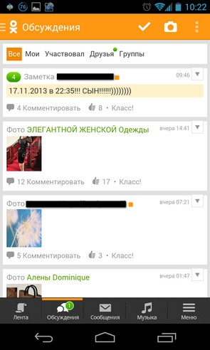 Одноклассники - приложение на Samsung Galaxy S4