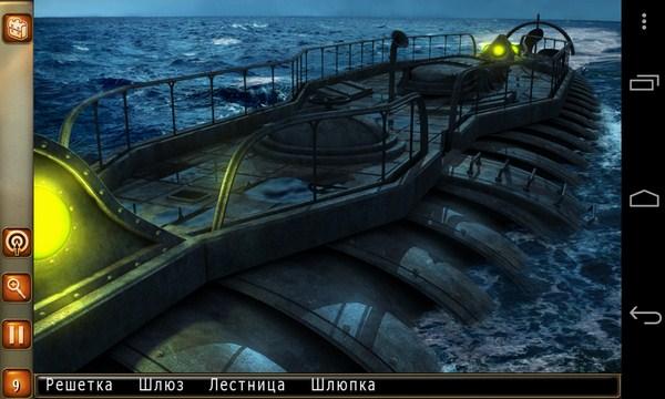 Двадцать тысяч лье под водой - квест на Android