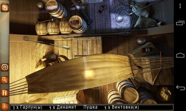 Двадцать тысяч лье под водой - квест на Самсунг Галакси С4