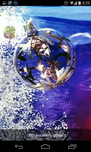 3D Christmas HD Live Wallpaper  - живые обои на Samsung Galaxy S4