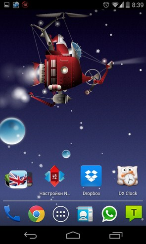 Christmas crazy machines - живые обои на Android