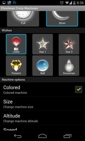 Christmas crazy machines - интерактивные обои на Galaxy S4