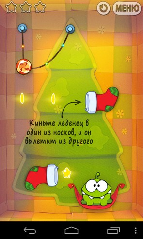 Cut the Rope: Holiday Gift -головоломка на Galaxy S4
