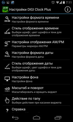DIGI Clock Widget - приложение на Самсунг Галакси С4