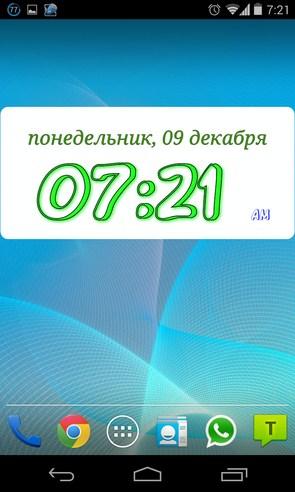 DIGI Clock Widget - виджет часов на Samsung Galaxy S4