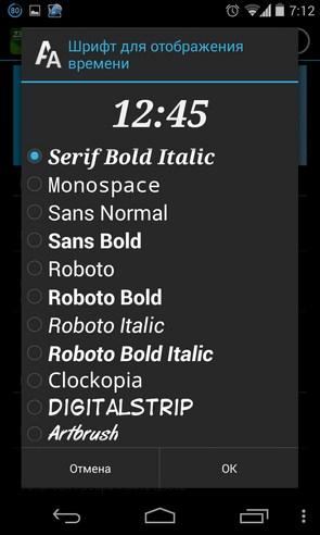 DIGI Clock Widget - приложение на смартфоны Galaxy S4