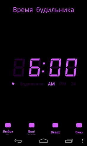 Digital Alarm Clock - часы на Samsung Galaxy S4