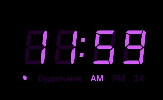 Digital Alarm Clock - цифровые часы на Android