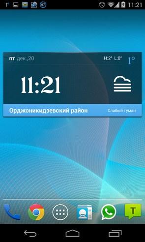 EZ Weather - виджет погоды на Android