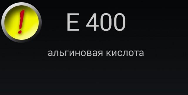 E код - программа на Галакси С4