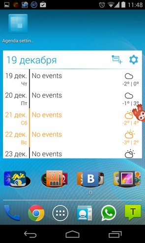 Event_Flow_samsung_galaxy_s_4_8