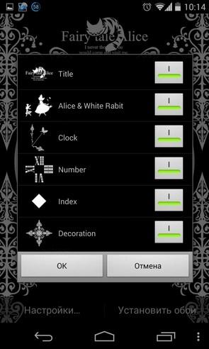 Fairy tale Alice - жтвые обои на Samsung Galaxy S4