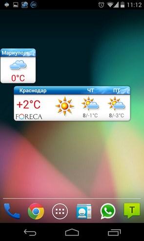 ForecaWeather - виджет погоды на android