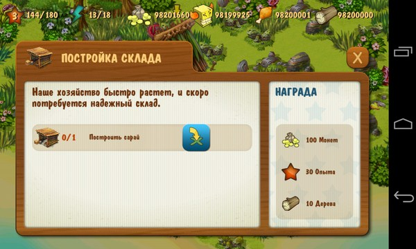 Lost in Baliboo - игра на Android
