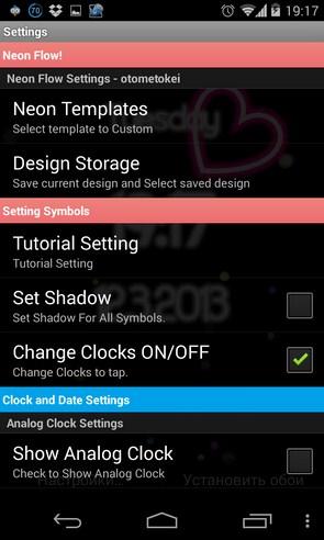 Neon Flow! - интерактивные обои на Android