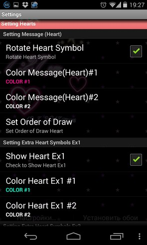 Neon Flow! - живые обои на Samsung Galaxy S4